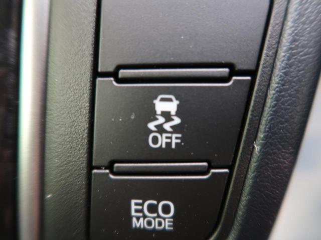 2.5S 登録済未使用車 現行モデル モデリスタエアロ(41枚目)