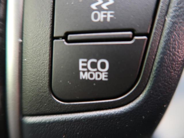 2.5S 登録済未使用車 現行モデル モデリスタエアロ(42枚目)