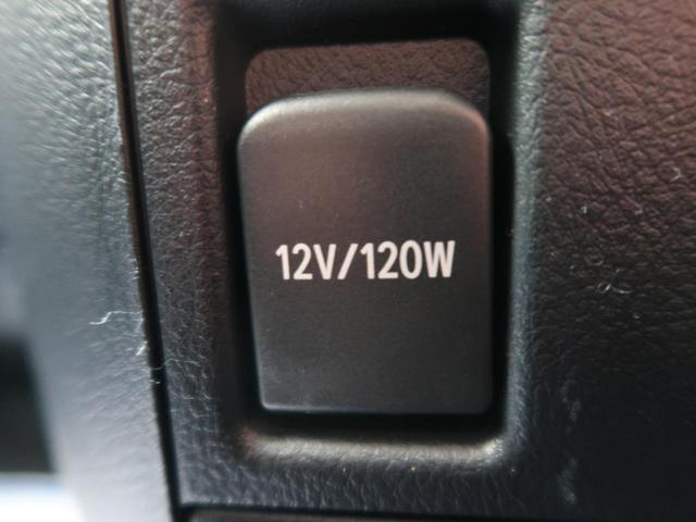 2.5S 登録済未使用車 現行モデル モデリスタエアロ(45枚目)