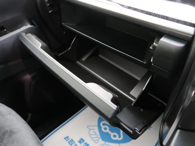 2.5S 登録済未使用車 現行モデル モデリスタエアロ(48枚目)