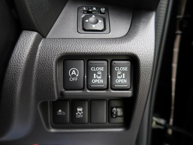 X Vセレクション 衝突軽減装置 純正SDナビ 全方位カメラ 両側電動スライドドア アイドリングストップ プッシュスタート(38枚目)