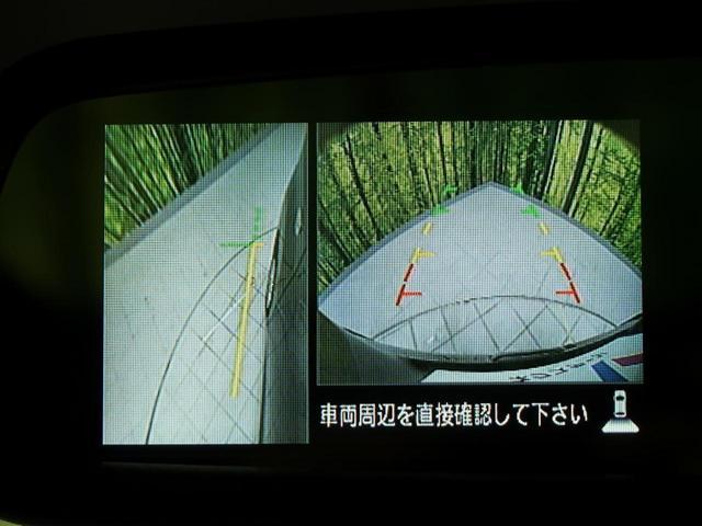 X Vセレクション 衝突軽減装置 純正SDナビ 全方位カメラ 両側電動スライドドア アイドリングストップ プッシュスタート(48枚目)