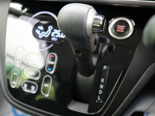 X Vセレクション 衝突軽減装置 純正SDナビ 全方位カメラ 両側電動スライドドア アイドリングストップ プッシュスタート(50枚目)