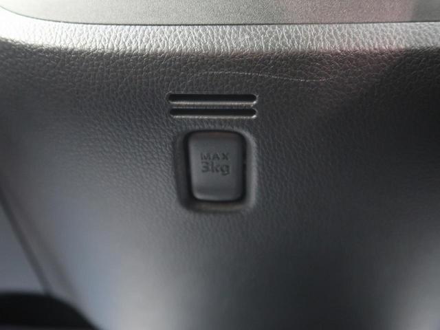 X Vセレクション 衝突軽減装置 純正SDナビ 全方位カメラ 両側電動スライドドア アイドリングストップ プッシュスタート(51枚目)