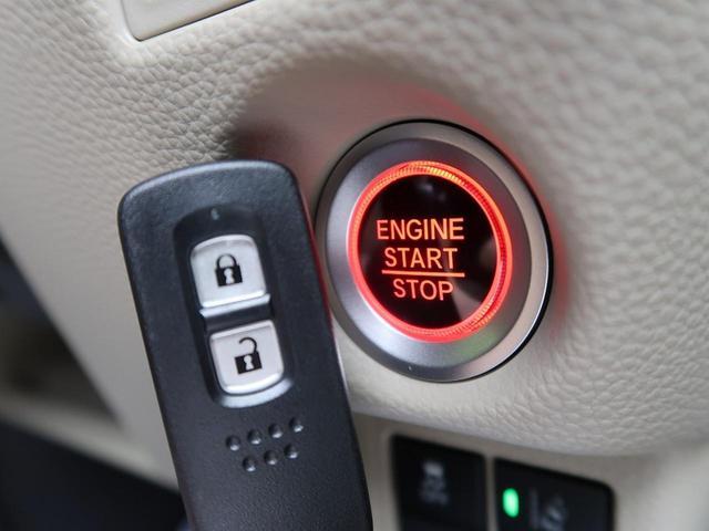Gホンダセンシング 届出済未使用車 SDナビ バックカメラ ホンダセンシング レーダークルーズ プッシュスタート オートエアコン オートミラー ETC(8枚目)