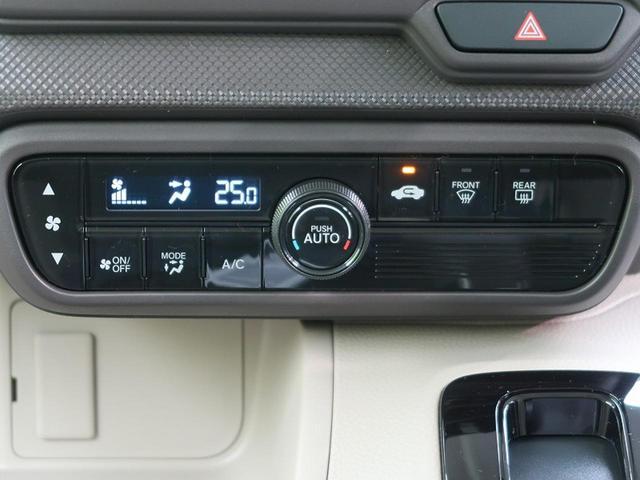 Gホンダセンシング 届出済未使用車 SDナビ バックカメラ ホンダセンシング レーダークルーズ プッシュスタート オートエアコン オートミラー ETC(10枚目)