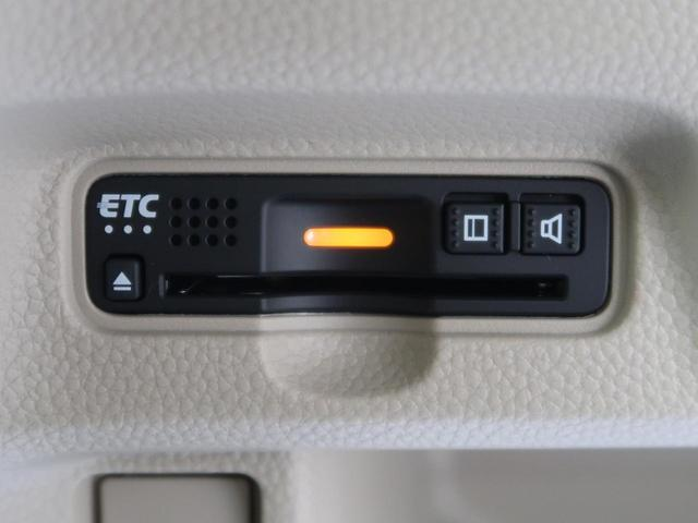 Gホンダセンシング 届出済未使用車 SDナビ バックカメラ ホンダセンシング レーダークルーズ プッシュスタート オートエアコン オートミラー ETC(12枚目)