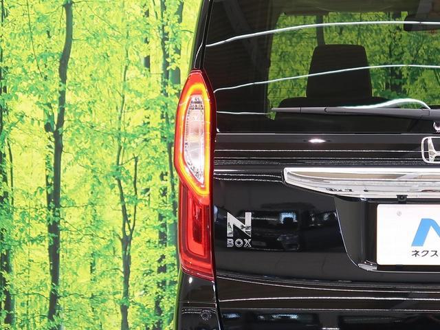 Gホンダセンシング 届出済未使用車 SDナビ バックカメラ ホンダセンシング レーダークルーズ プッシュスタート オートエアコン オートミラー ETC(27枚目)