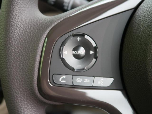 Gホンダセンシング 届出済未使用車 SDナビ バックカメラ ホンダセンシング レーダークルーズ プッシュスタート オートエアコン オートミラー ETC(34枚目)