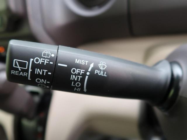 Gホンダセンシング 届出済未使用車 SDナビ バックカメラ ホンダセンシング レーダークルーズ プッシュスタート オートエアコン オートミラー ETC(35枚目)