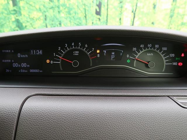 Gホンダセンシング 届出済未使用車 SDナビ バックカメラ ホンダセンシング レーダークルーズ プッシュスタート オートエアコン オートミラー ETC(36枚目)