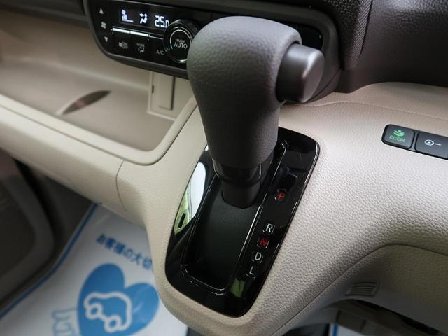 Gホンダセンシング 届出済未使用車 SDナビ バックカメラ ホンダセンシング レーダークルーズ プッシュスタート オートエアコン オートミラー ETC(45枚目)