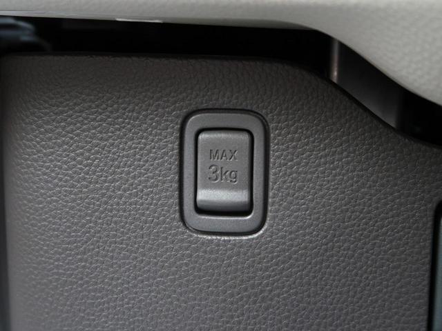 Gホンダセンシング 届出済未使用車 SDナビ バックカメラ ホンダセンシング レーダークルーズ プッシュスタート オートエアコン オートミラー ETC(48枚目)