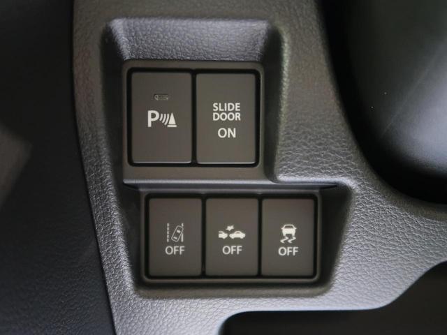ハイブリッドGS デュアルセンサーブレーキ 電動スライドドア スマートキー プッシュスタート 届出済み未使用(4枚目)