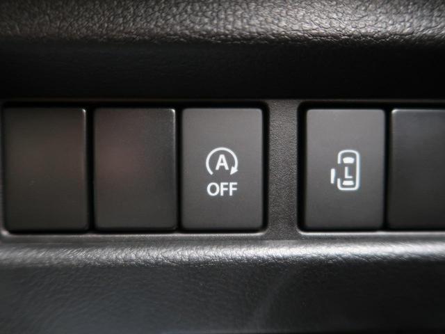 ハイブリッドGS デュアルセンサーブレーキ 電動スライドドア スマートキー プッシュスタート 届出済み未使用(7枚目)
