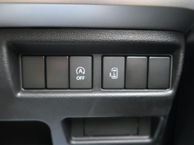 ハイブリッドGS デュアルセンサーブレーキ 電動スライドドア スマートキー プッシュスタート 届出済み未使用(35枚目)