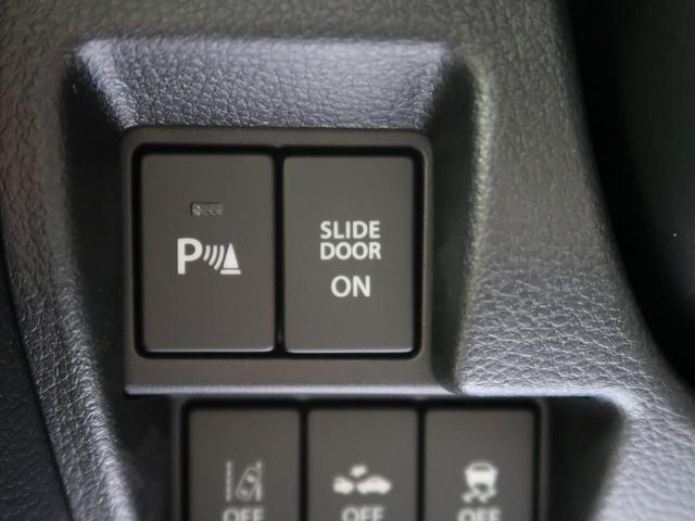 ハイブリッドGS デュアルセンサーブレーキ 電動スライドドア スマートキー プッシュスタート 届出済み未使用(42枚目)