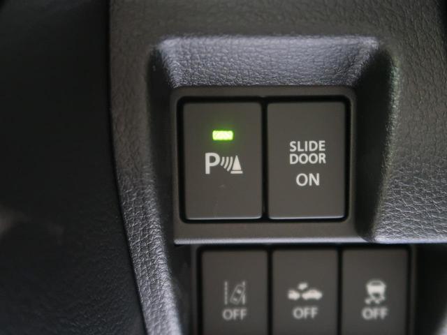 ハイブリッドGS デュアルセンサーブレーキ 電動スライドドア スマートキー プッシュスタート 届出済み未使用(43枚目)