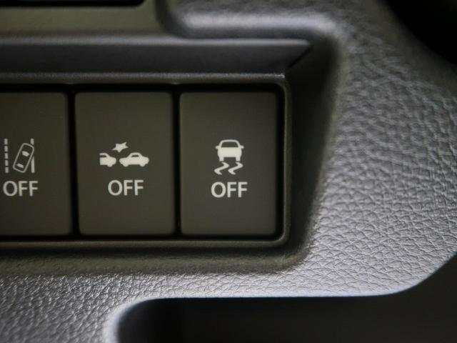 ハイブリッドGS デュアルセンサーブレーキ 電動スライドドア スマートキー プッシュスタート 届出済み未使用(44枚目)