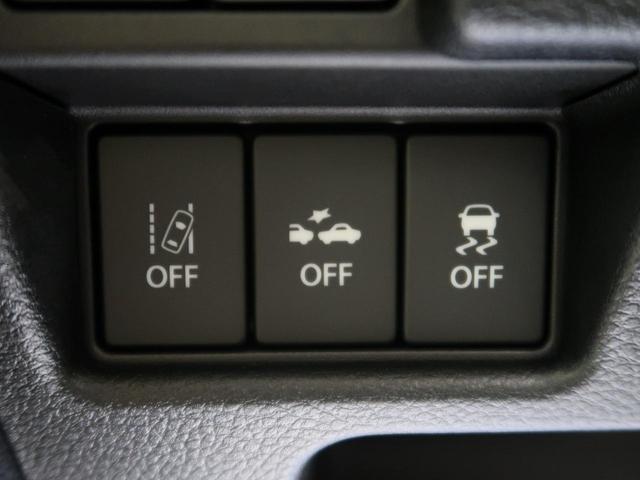ハイブリッドGS デュアルセンサーブレーキ 電動スライドドア スマートキー プッシュスタート 届出済み未使用(45枚目)
