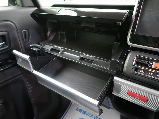 ハイブリッドGS デュアルセンサーブレーキ 電動スライドドア スマートキー プッシュスタート 届出済み未使用(49枚目)