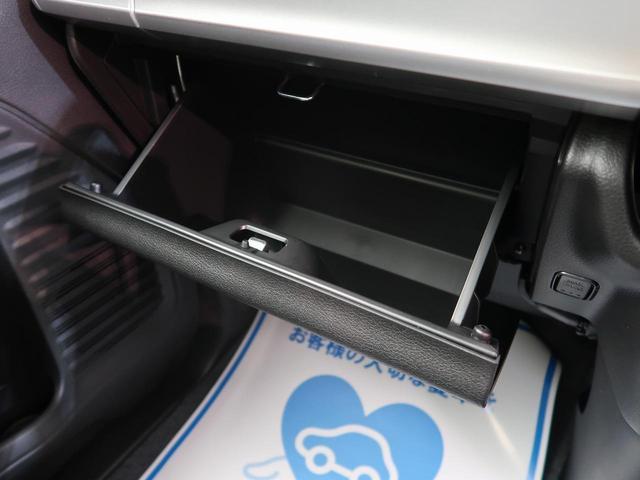 ハイブリッドGS デュアルセンサーブレーキ 電動スライドドア スマートキー プッシュスタート 届出済み未使用(50枚目)