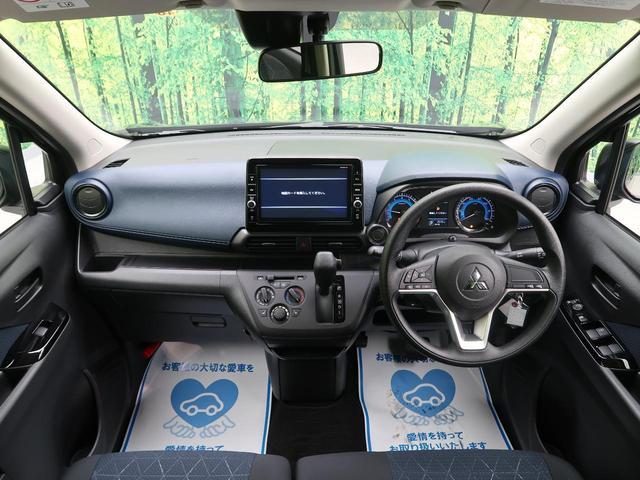 M 純正9型SDナビ 全方位運転支援 フルセグ DVD再生 シートヒーター バックカメラ キーレスエントリー ステアリングスイッチ(4枚目)