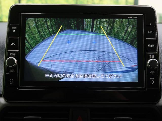 M 純正9型SDナビ 全方位運転支援 フルセグ DVD再生 シートヒーター バックカメラ キーレスエントリー ステアリングスイッチ(6枚目)