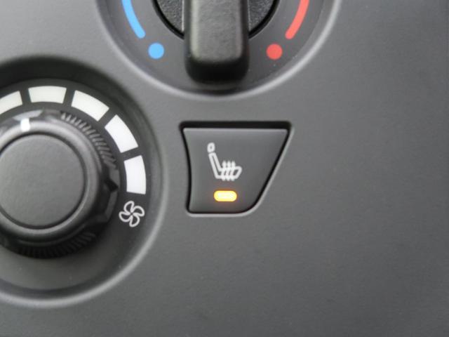 M 純正9型SDナビ 全方位運転支援 フルセグ DVD再生 シートヒーター バックカメラ キーレスエントリー ステアリングスイッチ(8枚目)