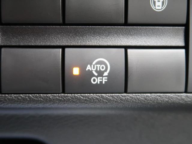 M 純正9型SDナビ 全方位運転支援 フルセグ DVD再生 シートヒーター バックカメラ キーレスエントリー ステアリングスイッチ(9枚目)