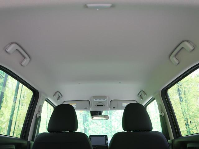 M 純正9型SDナビ 全方位運転支援 フルセグ DVD再生 シートヒーター バックカメラ キーレスエントリー ステアリングスイッチ(28枚目)