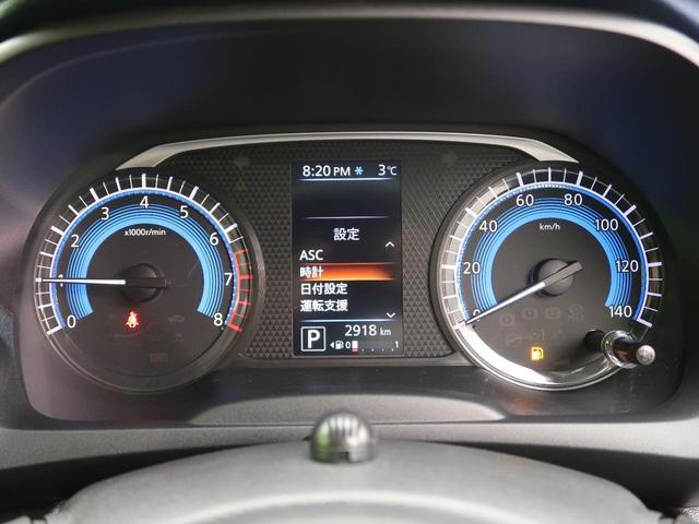 M 純正9型SDナビ 全方位運転支援 フルセグ DVD再生 シートヒーター バックカメラ キーレスエントリー ステアリングスイッチ(36枚目)