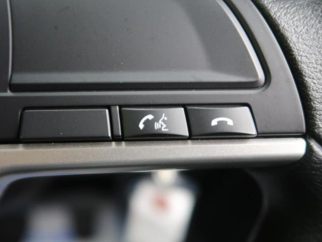 M 純正9型SDナビ 全方位運転支援 フルセグ DVD再生 シートヒーター バックカメラ キーレスエントリー ステアリングスイッチ(41枚目)