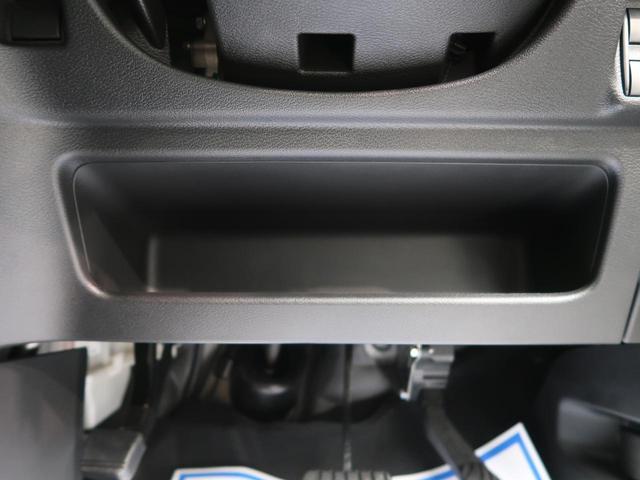 M 純正9型SDナビ 全方位運転支援 フルセグ DVD再生 シートヒーター バックカメラ キーレスエントリー ステアリングスイッチ(42枚目)