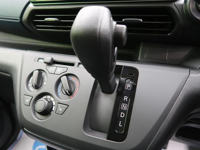 M 純正9型SDナビ 全方位運転支援 フルセグ DVD再生 シートヒーター バックカメラ キーレスエントリー ステアリングスイッチ(43枚目)