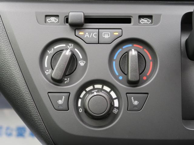 M 純正9型SDナビ 全方位運転支援 フルセグ DVD再生 シートヒーター バックカメラ キーレスエントリー ステアリングスイッチ(44枚目)