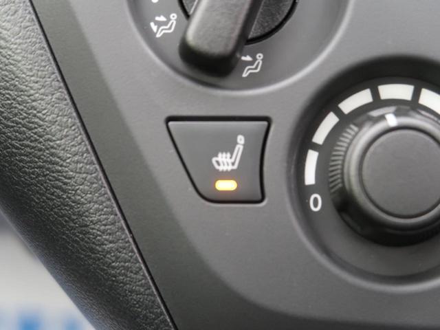 M 純正9型SDナビ 全方位運転支援 フルセグ DVD再生 シートヒーター バックカメラ キーレスエントリー ステアリングスイッチ(45枚目)