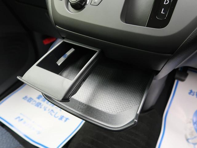 M 純正9型SDナビ 全方位運転支援 フルセグ DVD再生 シートヒーター バックカメラ キーレスエントリー ステアリングスイッチ(46枚目)