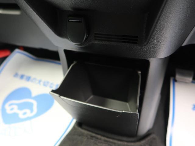 M 純正9型SDナビ 全方位運転支援 フルセグ DVD再生 シートヒーター バックカメラ キーレスエントリー ステアリングスイッチ(47枚目)