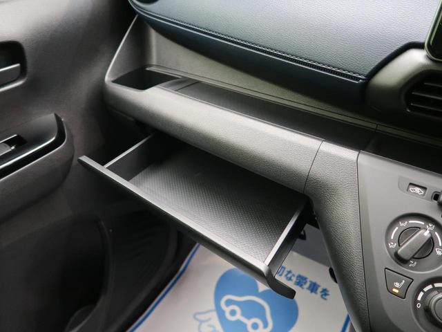 M 純正9型SDナビ 全方位運転支援 フルセグ DVD再生 シートヒーター バックカメラ キーレスエントリー ステアリングスイッチ(48枚目)
