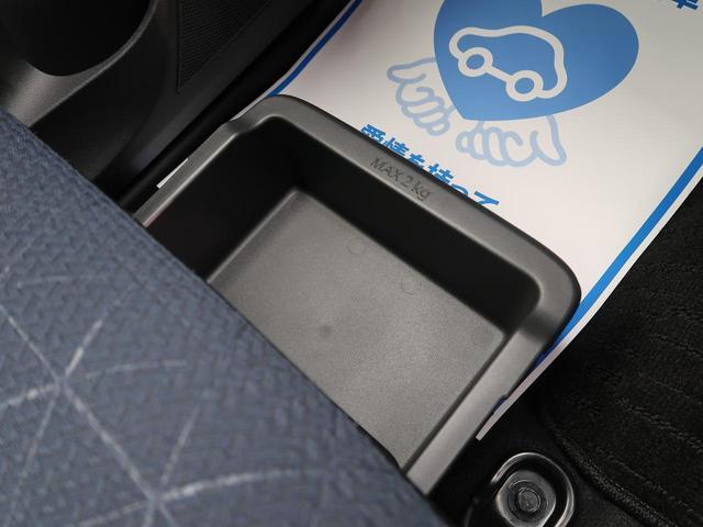 M 純正9型SDナビ 全方位運転支援 フルセグ DVD再生 シートヒーター バックカメラ キーレスエントリー ステアリングスイッチ(50枚目)