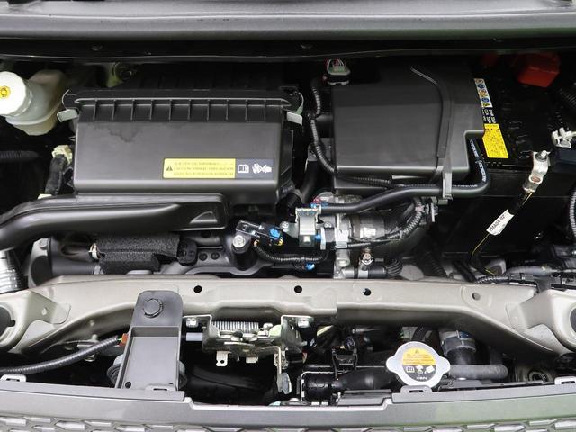 M 純正9型SDナビ 全方位運転支援 フルセグ DVD再生 シートヒーター バックカメラ キーレスエントリー ステアリングスイッチ(52枚目)