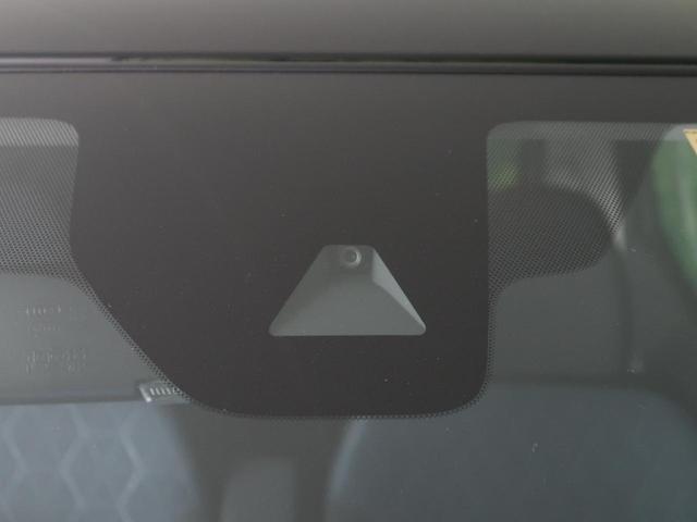 M 純正9型SDナビ 全方位運転支援 フルセグ DVD再生 シートヒーター バックカメラ キーレスエントリー ステアリングスイッチ(53枚目)