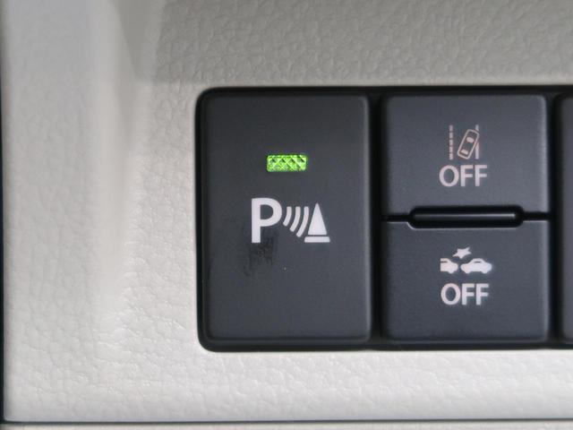 X 届出済未使用車 衝突被害軽減装置 車線逸脱警報(7枚目)