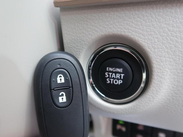 X 届出済未使用車 衝突被害軽減装置 車線逸脱警報(9枚目)