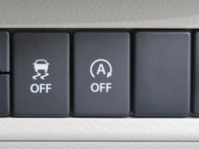 X 届出済未使用車 衝突被害軽減装置 車線逸脱警報(35枚目)