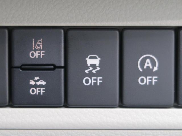 X 届出済未使用車 衝突被害軽減装置 車線逸脱警報(36枚目)