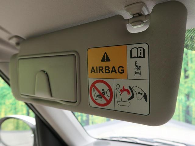 X 届出済未使用車 衝突被害軽減装置 車線逸脱警報(42枚目)
