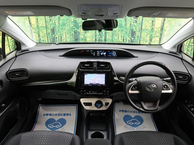 グループ総在庫20000台以上☆安心できる品質と満足頂ける価格に自信が有ります!修復歴該当車全車なし!!