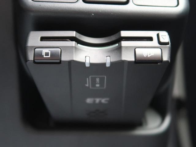 ETCも装備済み☆長距離ドライブも節約&楽々乗り入れですね♪